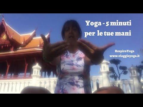 yoga mani